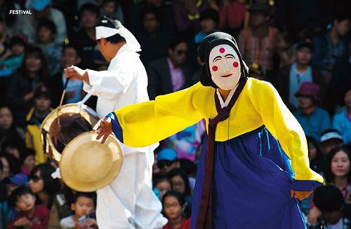 Lễ hội mùa thu không thể bỏ qua ở Hàn Quốc